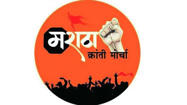 Interim moratorium on Maratha reservation should be lifted