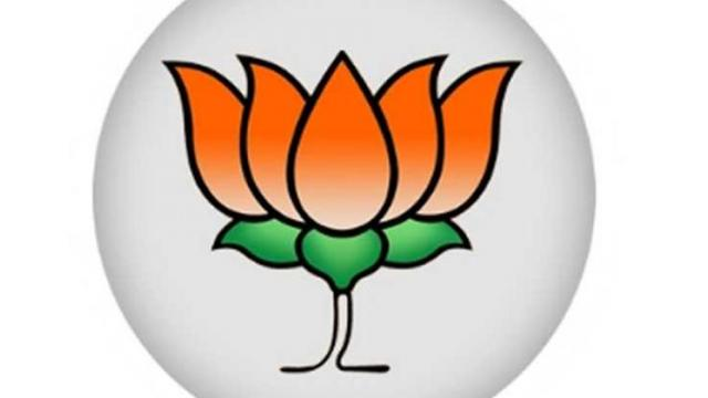 Give incentive grants to farmers immediately: BJP's demand