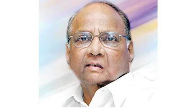 Big Contradiction in Agriculture Bills: Sharad Pawar