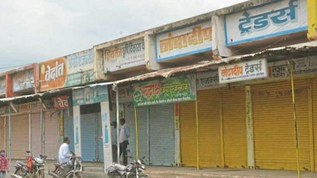Inputs centers closed in Parbhani, Nanded, Hingoli