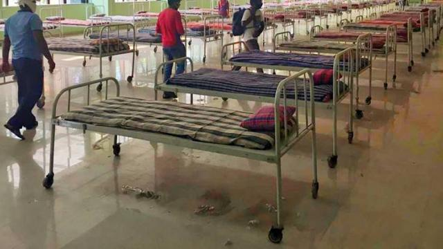 beds will reserve in hospitals near city area