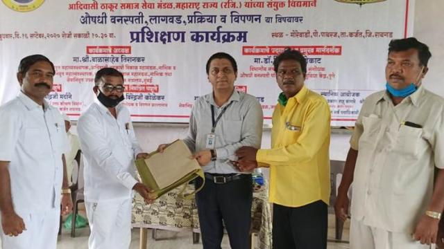 Training on medicinal plants for tribal unemployed