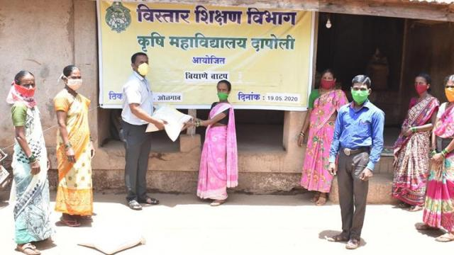 Dapoli Agricultural University distributes seeds on the dam