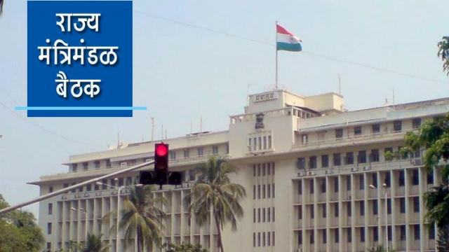 state government cancels direct voting right of farmers in APMC's