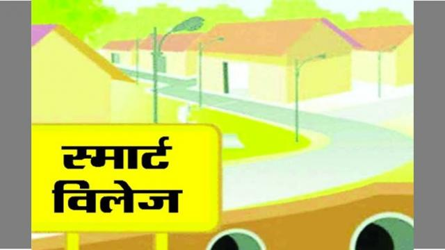 Seven villages in Akola district become 'Smart Village'