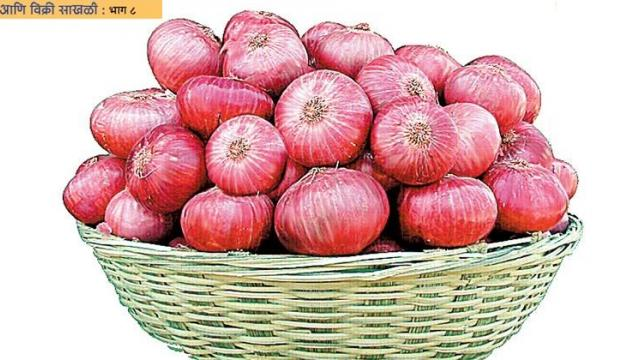 The need for onion growing companies