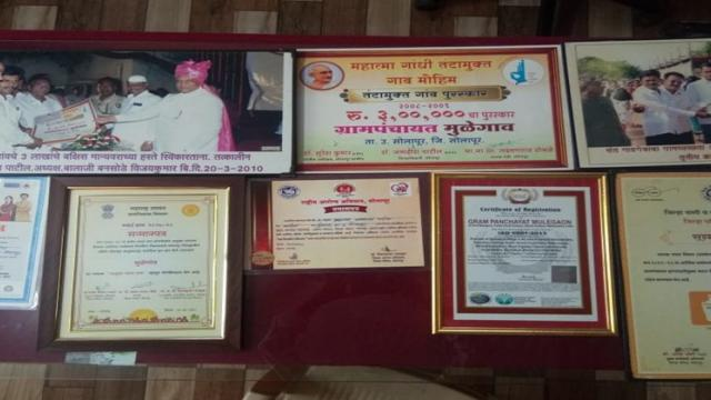The village is honored with various awards
