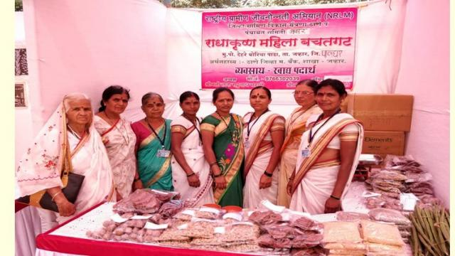 Sale of various items by Women's Self Help Group
