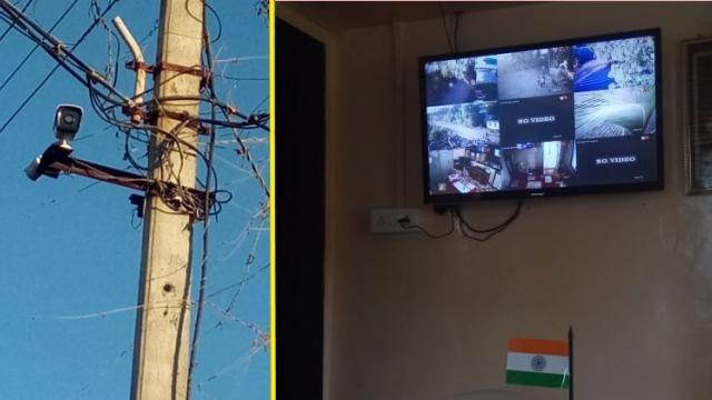 Control of CCTV from Gram Panchayat office