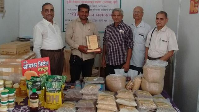 under Purandar Natural brand the group sells various products in various exhibitions