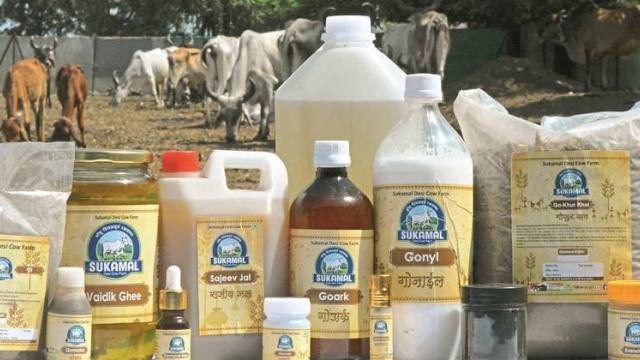 Production of various products under the name Sukamal