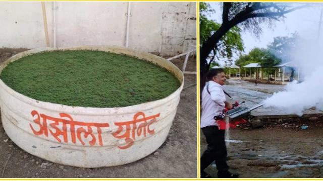 azolla unit and the Disinfectant spray for the village welfare