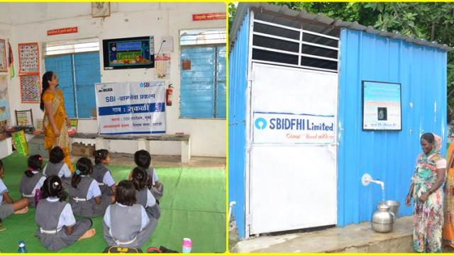 E- learning school and water ATM