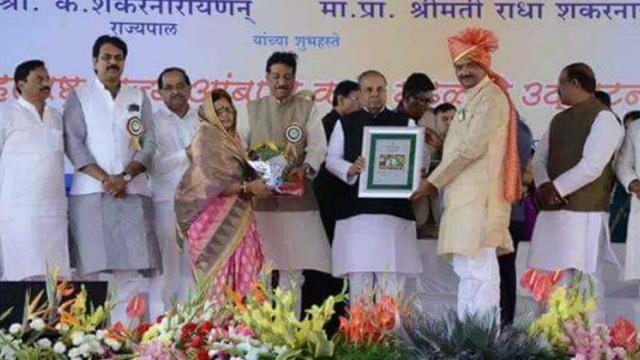 Mr. Deshmukh has been honored with various awards.
