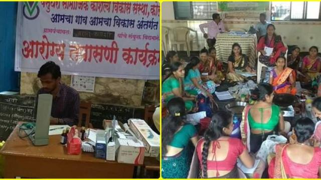 Organizing health camps and training for women in the village