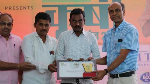 Awarded at the Agricultural Exhibition organized by Agrowan at Aurangabad