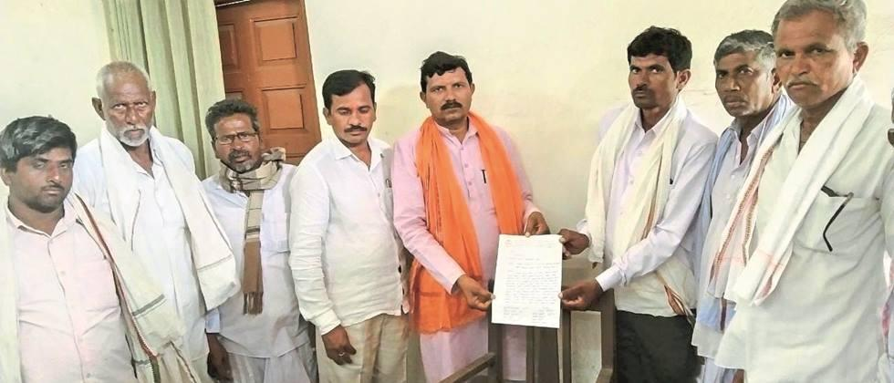 Hold for tired 'FRP' in Nanded