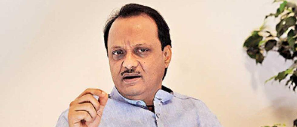 Committee for Inquiry into Tree Planting Campaign: Ajit Pawar