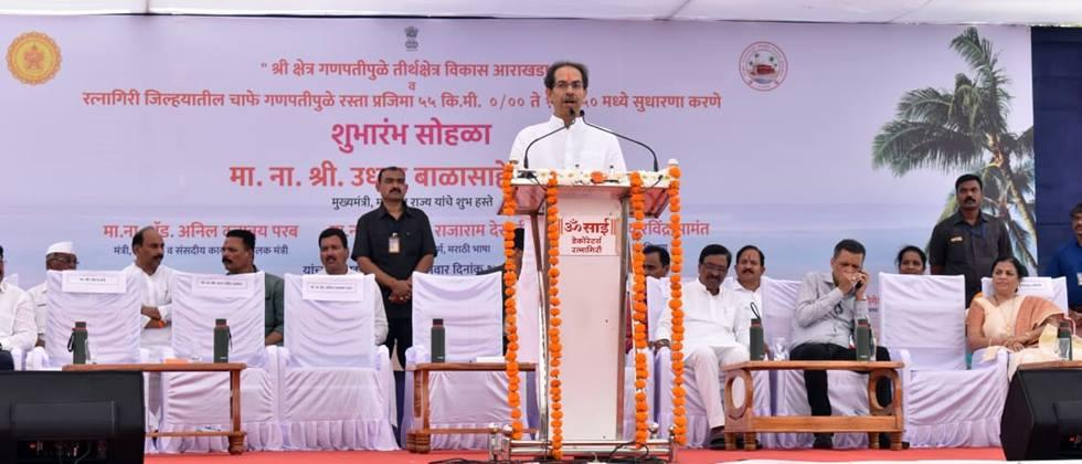Chief minister says Let's create a new Maharashtra with Konkan