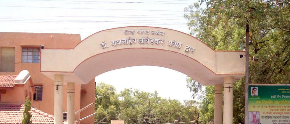 Jillha Parishad gives fund for marriage of daughter