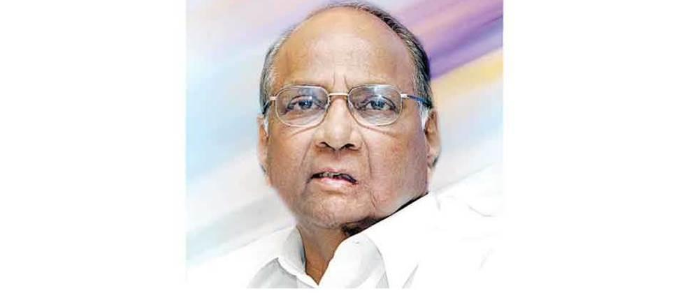 Decide on a comprehensive policy on organic farming: Sharad Pawar