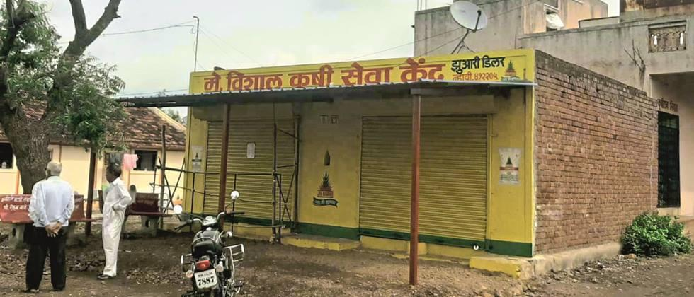 Agricultural service centers closed in Pune district