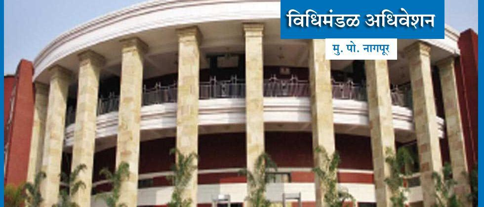 assembly winter session starts from Monday