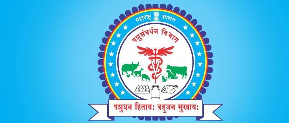 thirty percent valencies in State Animal Husbandry Department