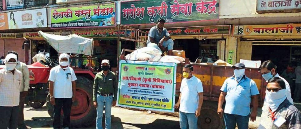 Agricultural service centers open all day in Buldana district