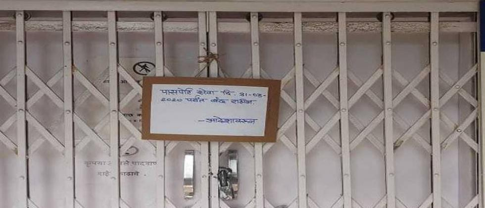 Central and State Government offices in Solapur are closed till 14th April