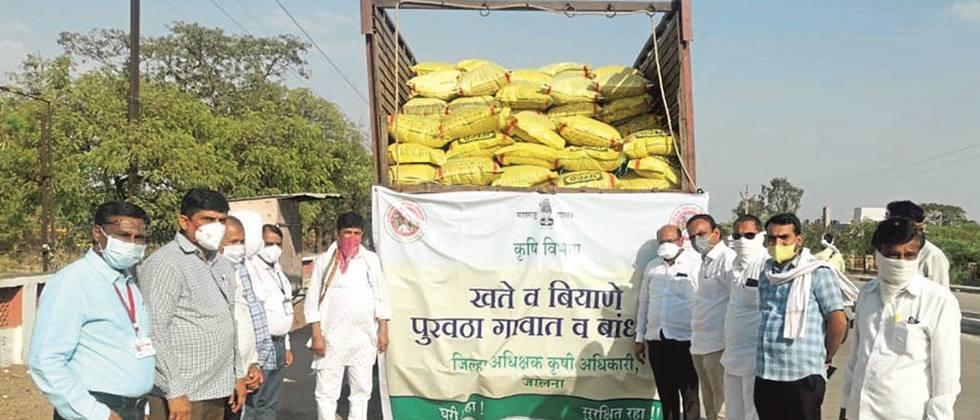 To 200 farmers in Ambad taluka Supply of 48 MT of fertilizers in the farm