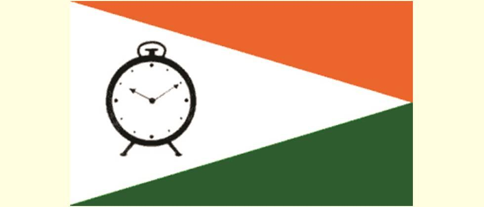 nationalist congress party will celebrate farmers thanksgiving day