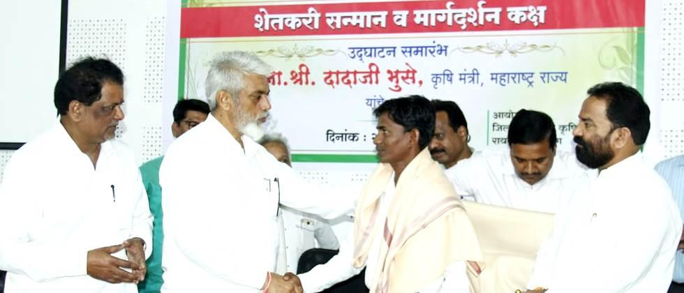 Farmer's Guidance Room started in 500 offices in the state