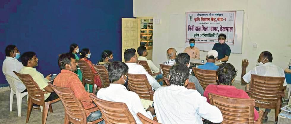 Turn to agro-processing industry: Dr. Sharma