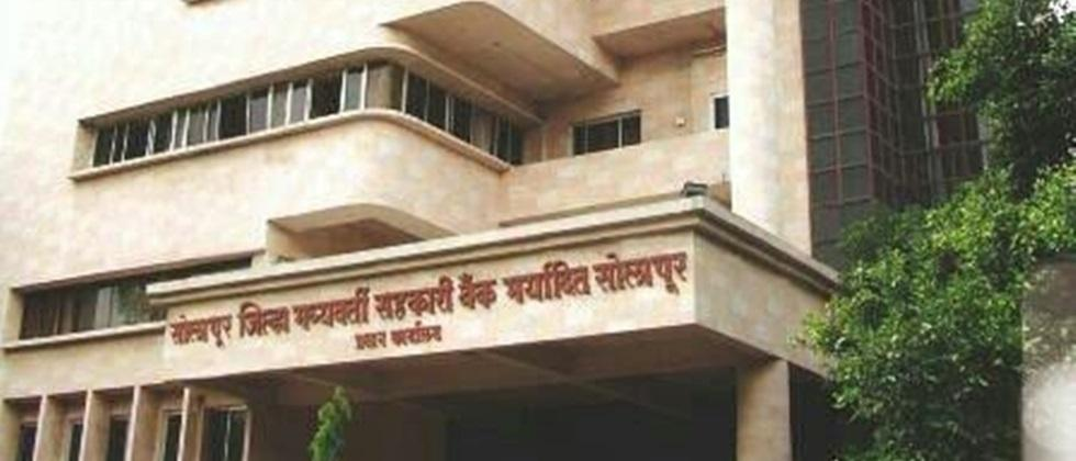 Solapur District Bank Loans free to 43,000 farmers