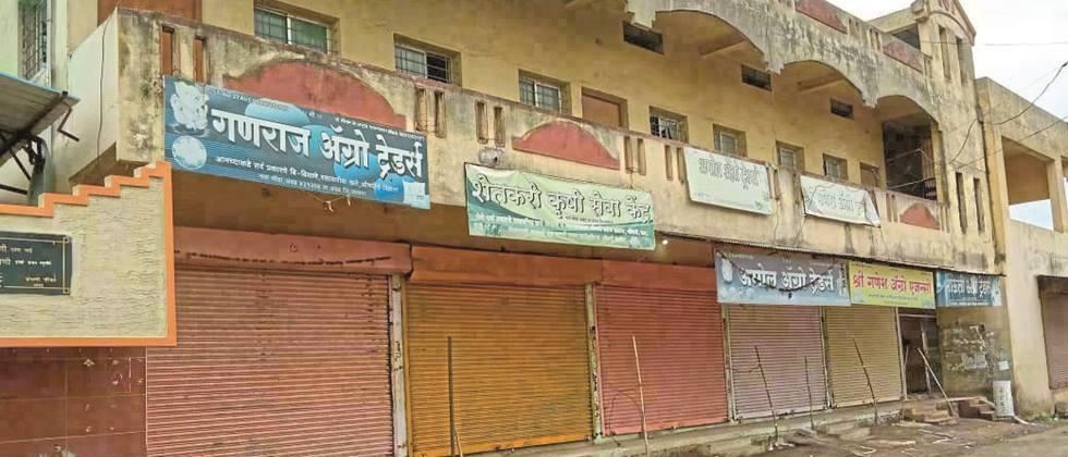 Response to strike of agricultural inputs sellers in Aurangabad, Jalna, Beed district