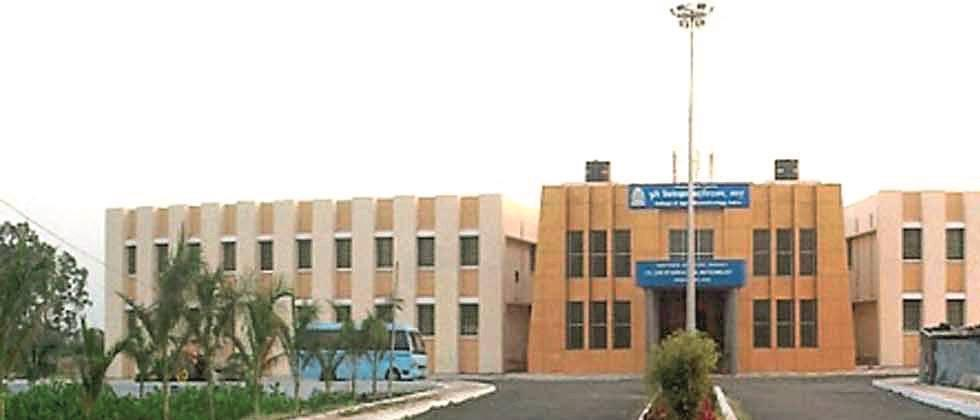 To the College of Biotechnology, Latur Approval of Rs. 3 crore for the course