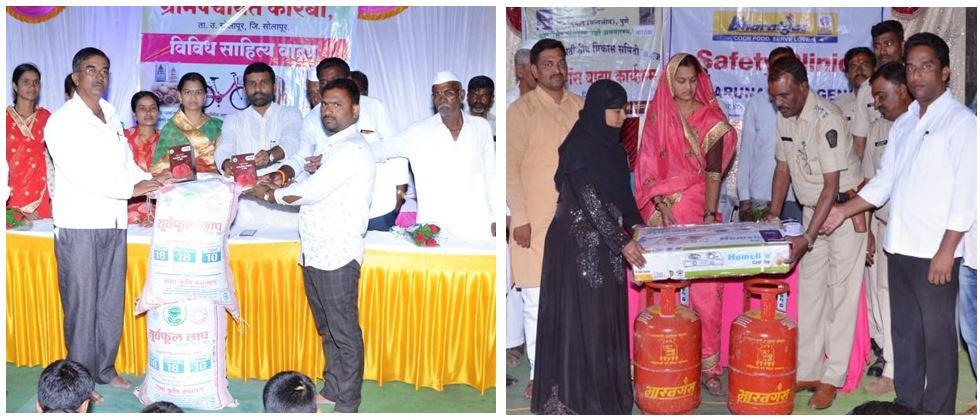 Onion seeds and fertilizers were distributed to the village farmers. also the Gas connection was provided.