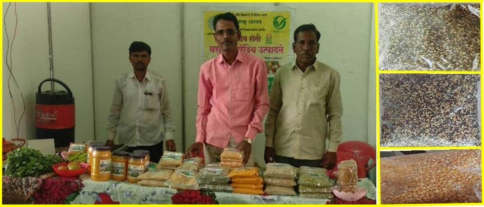 Sale of pulses, turmeric powder in krushi pradarshan