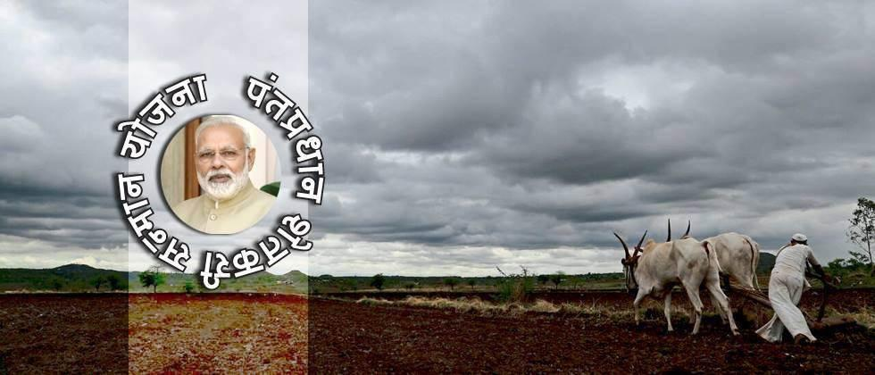 Notice to 651 farmers paying income tax