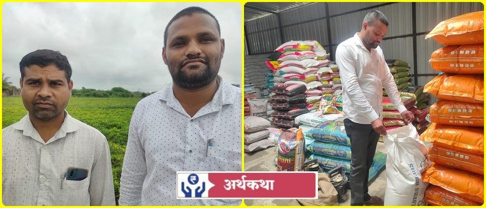 Agromoney arthkatha, grain merchant Gorakha Labhade & Sandeep Dharbale success story