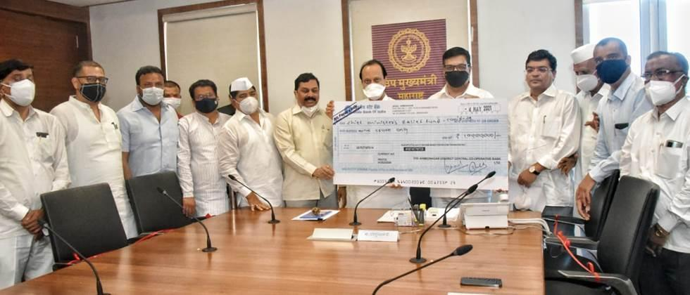 One crore fund from Nagar District Bank to CM Assistance Fund