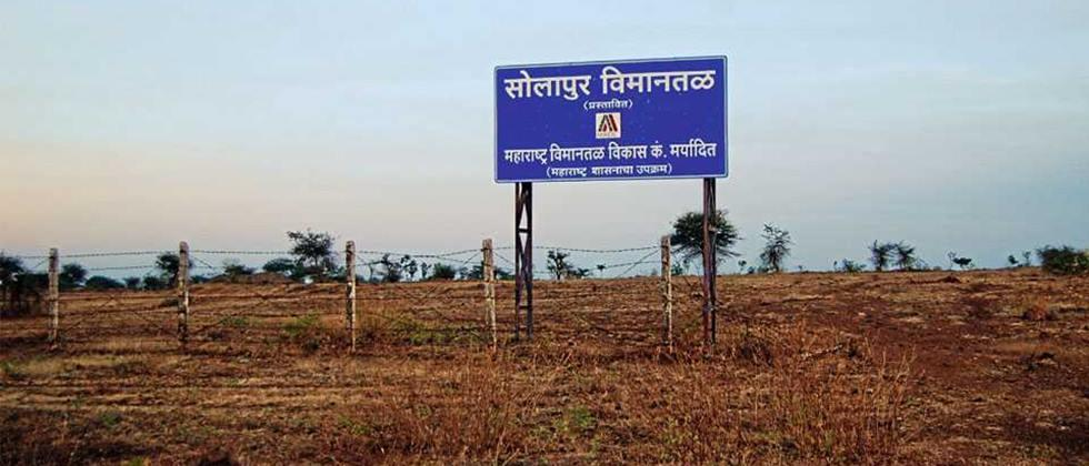 Clear the way for land acquisition of Boramani Airport