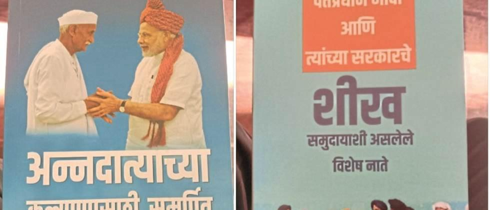 PM's 'book diplomacy' for farmers