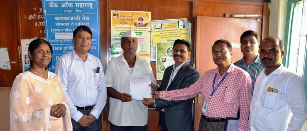 over sixty three thousand farmer eligible for loan waiver scheme
