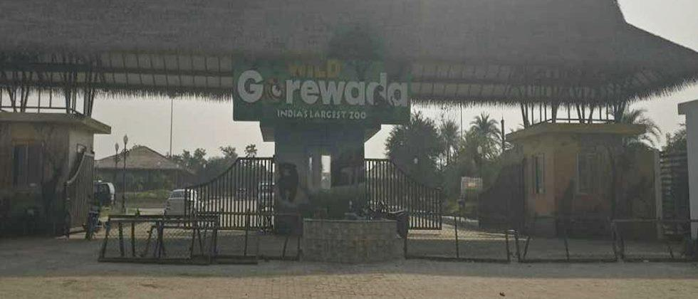 Opposition to naming Gorewada Zoo