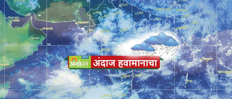 Weather updates from Dr. Ramchandra Sabale