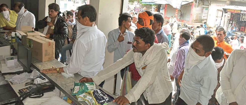 Fertilizers, seed sellers Shops closed from today to Sunday