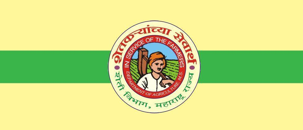 Department of Agriculture to give 99 awards from this year: Agriculture Minister Bhuse