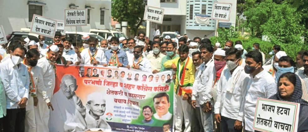 Congress protests against the Agriculture Bill in Parbhani, Hingoli